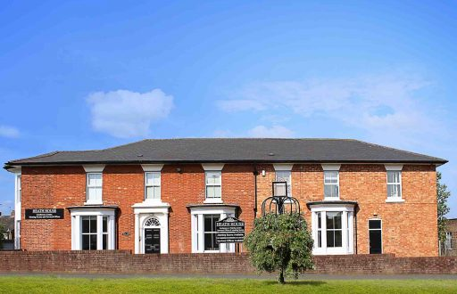 Heath House Training and Conference Centre - Cheadle Road, Uttoxeter - 1