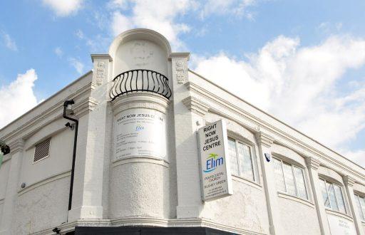 RIGHT NOW JESUS CENTRE - Right Now Jesus Centre Elim Pentecostal Church 75A Rushey Green Lewisham, London - 1