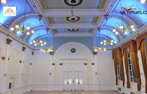 The Great Hall & Chambers (Leyton) - Room 312 The Legacy Business Centre 2a Ruckholt Road London - 1